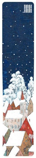 Иллюстрации Михаила Бычкова, М1021